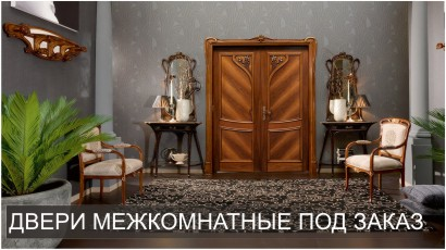 входные двери донецк