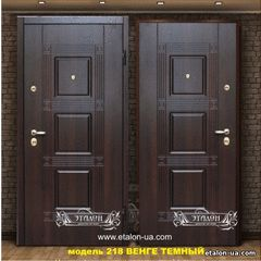 двери металлические в квартиру в одинцовском районе