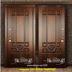 двери входные до 7 тысяч