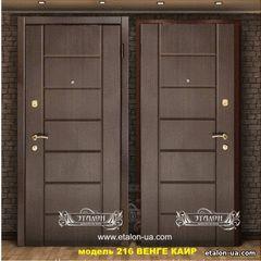 входные металлические двери в квартиру во фрязино
