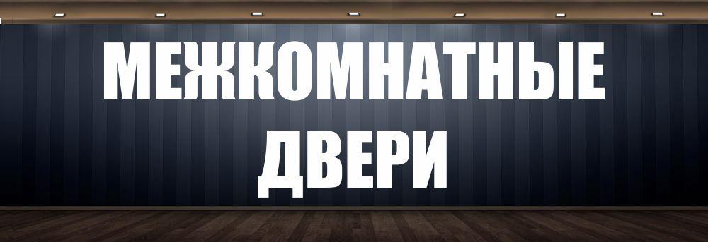 металлические двери в Донецке