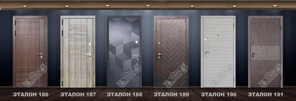 входные двери в Донецке