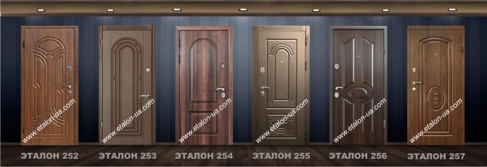входные двери эталон донецк
