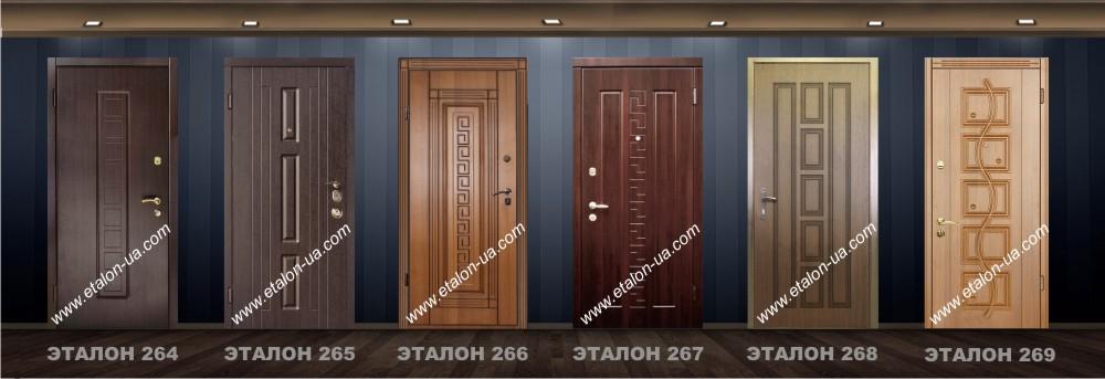 двери эталон донецк