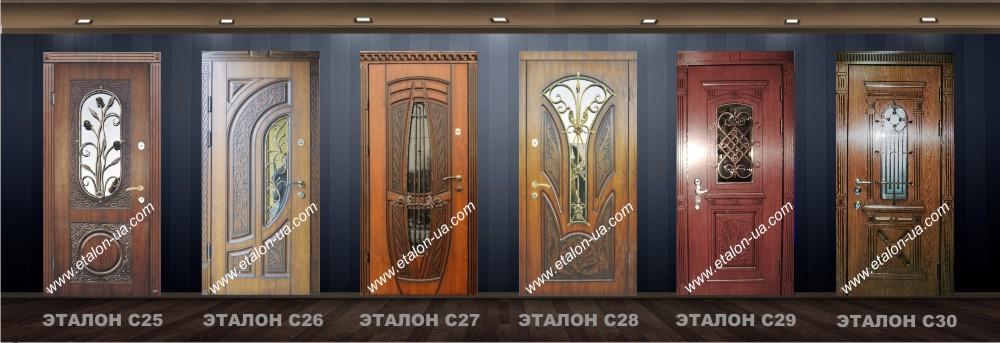 входные металлические двери донецк