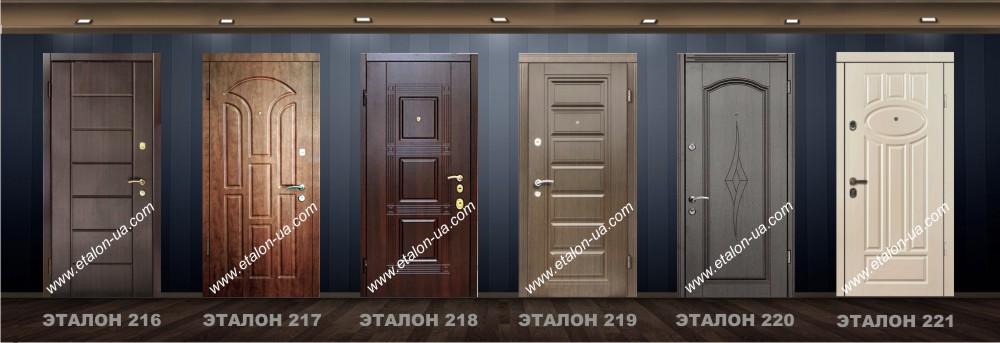 интернет магазин двери