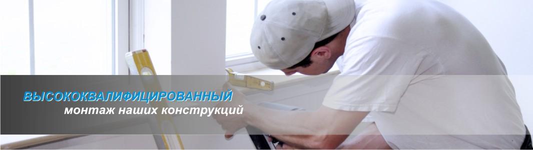 Пластиковые окна Донецк