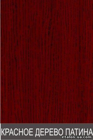 Красное дерево патина