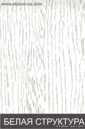 Белая структура